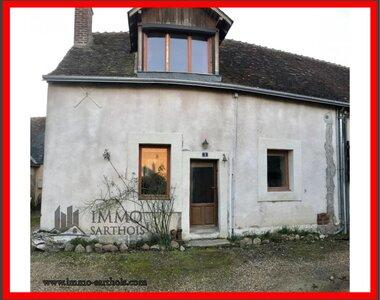 Vente Maison 4 pièces 92m² chateau du loir - photo
