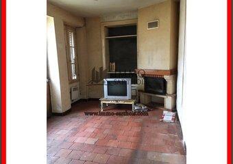Vente Maison 4 pièces 66m² chateau du loir - photo