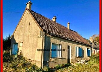 Vente Maison 4 pièces 80m² st vincent du lorouer - photo