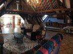 Vente Maison 7 pièces 234m² chateau du loir - Photo 2