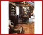 Vente Maison 4 pièces 140m² Le Lude (72800) - Photo 2