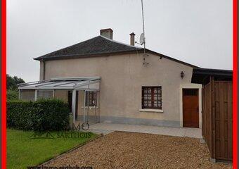 Vente Maison 2 pièces 48m² mayet - photo