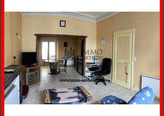 Vente Maison 3 pièces 85m² pontvallain - photo
