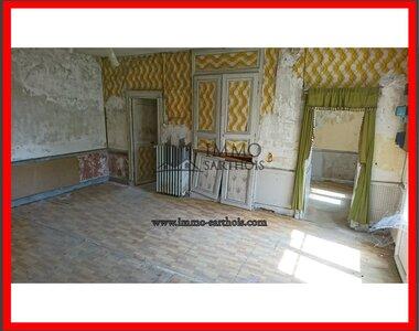 Vente Maison 4 pièces 110m² beaumont la ronce - photo