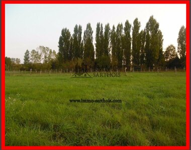 Vente Terrain 2 100m² pontvallain - photo