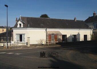Vente Maison 4 pièces 88m² chateau du loir - photo