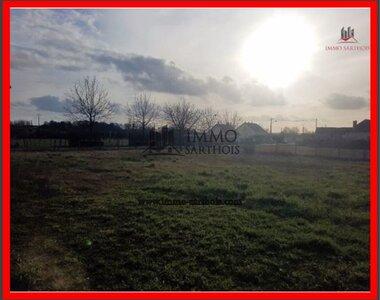 Vente Terrain 780m² mayet - photo
