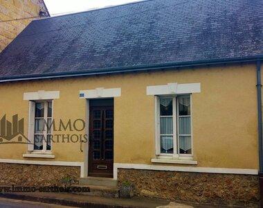 Vente Maison 3 pièces 52m² la chartre sur le loir - photo