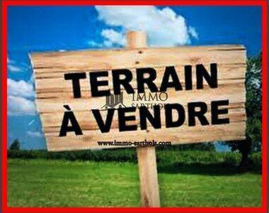 Vente Terrain 459m² Le Mans (72100) - photo