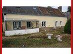 Vente Maison 5 pièces 105m² chateau du loir - Photo 1