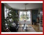 Vente Maison 5 pièces 153m² Jupilles (72500) - Photo 3