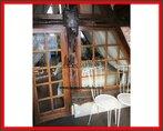 Vente Maison 4 pièces 140m² Le Lude (72800) - Photo 8