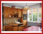Vente Maison 5 pièces 153m² Jupilles (72500) - Photo 4