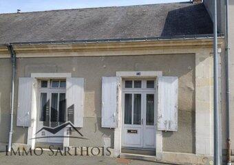 Vente Maison 3 pièces 62m² mayet - photo