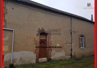 Vente Maison 2 pièces 110m² marcon - photo