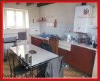 Vente Maison 3 pièces 65m² Vouvray-sur-Loir (72500) - Photo 4