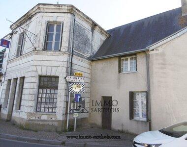 Vente Maison 10 pièces 190m² chateau du loir - photo