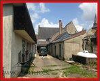Vente Maison 12 pièces 363m² Requeil (72510) - Photo 8