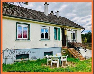 Vente Maison 3 pièces 70m² ecommoy - photo