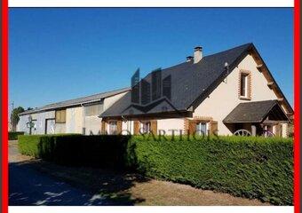 Vente Maison 8 pièces 210m² mansigne - photo