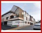 Vente Immeuble 15 pièces 419m² Beaumont-la-Ronce (37360) - Photo 1