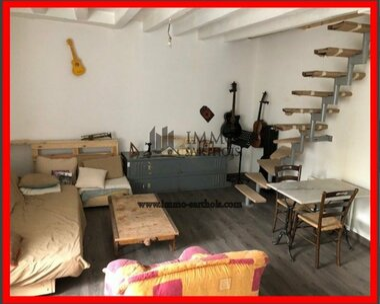 Vente Maison 3 pièces 70m² Saint-Christophe-sur-le-Nais (37370) - photo