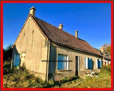 Vente Maison 4 pièces 80m² Saint-Vincent-du-Lorouër (72150) - photo