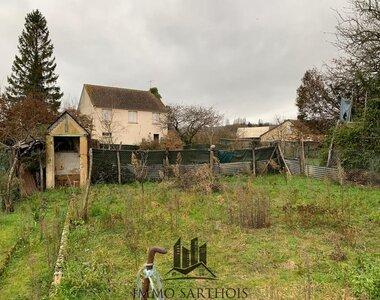 Vente Maison 4 pièces 85m² pontvallain - photo