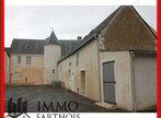 Vente Maison 4 pièces 151m² chateau du loir - Photo 1