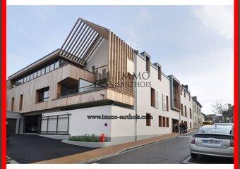 Vente Immeuble 15 pièces 419m² beaumont la ronce - photo
