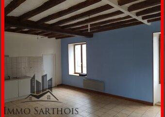 Vente Maison 6 pièces 167m² mayet - Photo 1