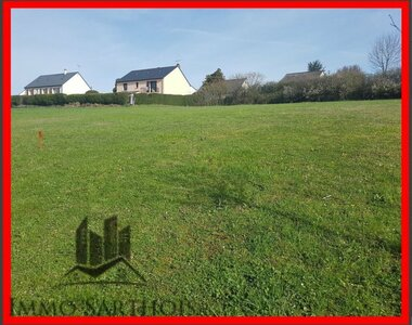 Vente Terrain 1 253m² Saint-Christophe-sur-le-Nais (37370) - photo