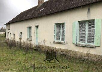 Vente Maison 3 pièces 76m² vaas - Photo 1