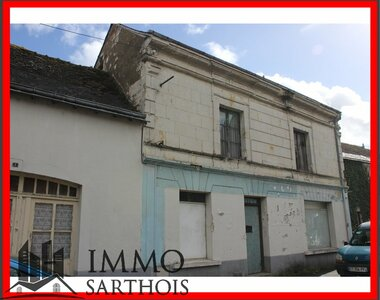 Vente Fonds de commerce 190m² Vaas (72500) - photo