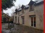 Vente Maison 5 pièces 93m² aubigne racan - Photo 1