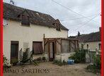 Vente Maison 5 pièces 119m² st mars de locquenay - Photo 12