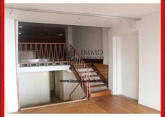 Vente Divers 126m² chateau du loir - photo