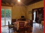 Vente Maison 5 pièces 93m² aubigne racan - Photo 3