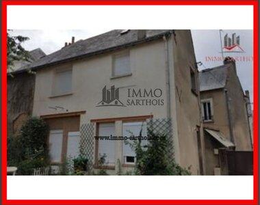 Vente Maison 5 pièces 80m² chateau du loir - photo