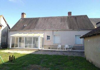 Vente Maison 6 pièces 125m² st ouen en belin - Photo 1