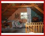 Vente Maison 5 pièces 153m² Jupilles (72500) - Photo 9