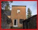 Vente Maison 8 pièces 216m² Écommoy (72220) - Photo 7
