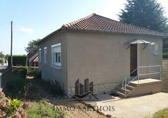 Vente Maison 4 pièces 62m² chateau la valliere - Photo 1