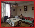 Vente Maison 4 pièces 70m² Bessé-sur-Braye (72310) - Photo 3