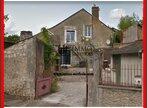 Vente Maison 3 pièces 101m² chateau du loir - Photo 1