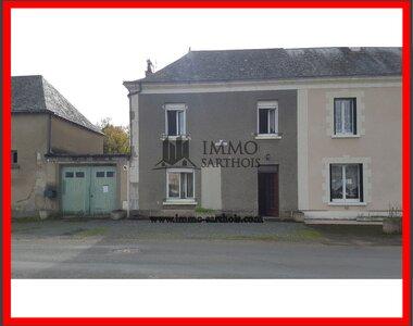 Vente Maison 5 pièces 112m² aubigne racan - photo