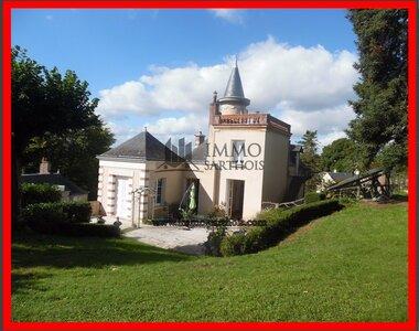 Vente Maison 7 pièces 218m² chateau du loir - photo