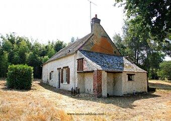 Vente Maison 2 pièces 53m² chateau du loir - Photo 1
