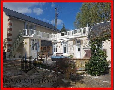 Vente Maison 6 pièces 159m² chateau du loir - photo