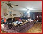 Vente Maison 7 pièces 308m² Saint-Christophe-sur-le-Nais (37370) - Photo 2